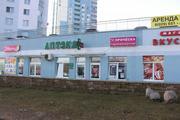 Ищу на работу Парикмахера в Сухарево-высокий заработок